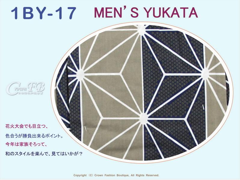 【番號1BY-17】男生日本浴衣Yukata~雙色圖樣~L號-2.jpg