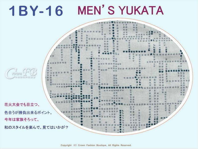 【番號1BY-16】男生日本浴衣Yukata~灰色底小點點圖樣~L號-2.jpg