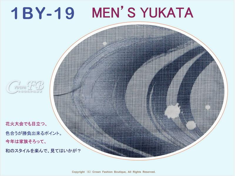 【番號1BY-19】男生日本浴衣Yukata~藍灰色底圖樣~L號-2.jpg