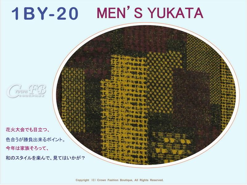 【番號1BY-20】男生日本浴衣Yukata~咖啡色系土黃色圖樣~L號-2.jpg
