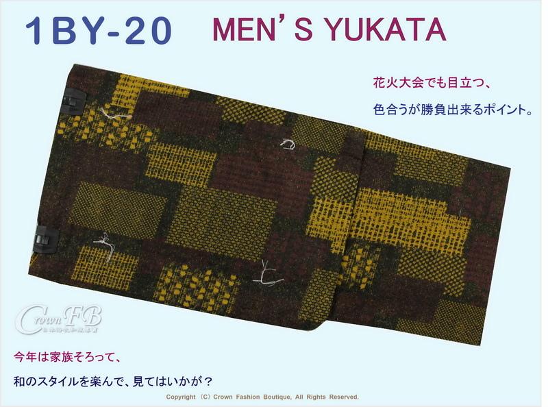 【番號1BY-20】男生日本浴衣Yukata~咖啡色系土黃色圖樣~L號-1.jpg