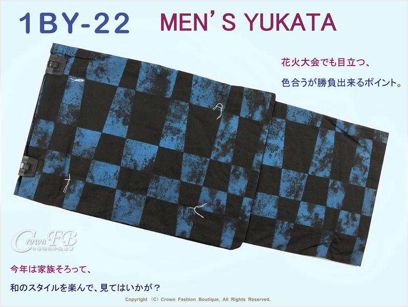 【番號1BY-22】男生日本浴衣Yukata~藍%26;黑底格子~LL號-1.jpg