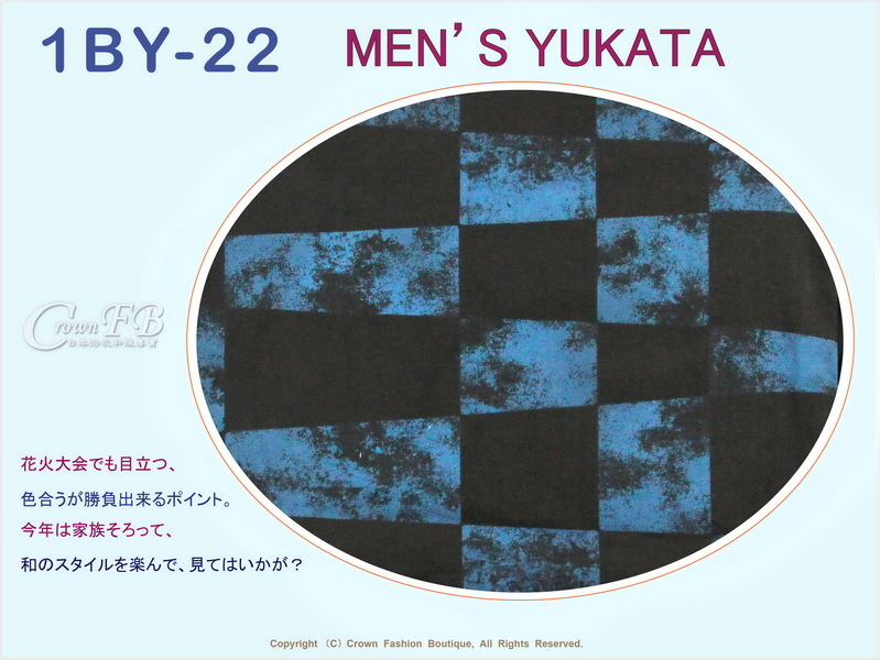 【番號1BY-22】男生日本浴衣Yukata~藍%26;黑底格子~LL號-2.jpg