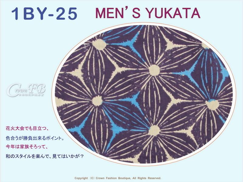 【番號1BY-25】男生日本浴衣Yukata~紫色底花樣~LL號-2.jpg