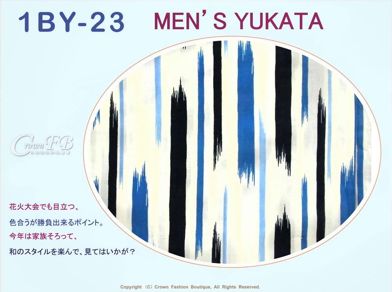 【番號1BY-23】男生日本浴衣Yukata~白底圖樣~LL號-2.jpg