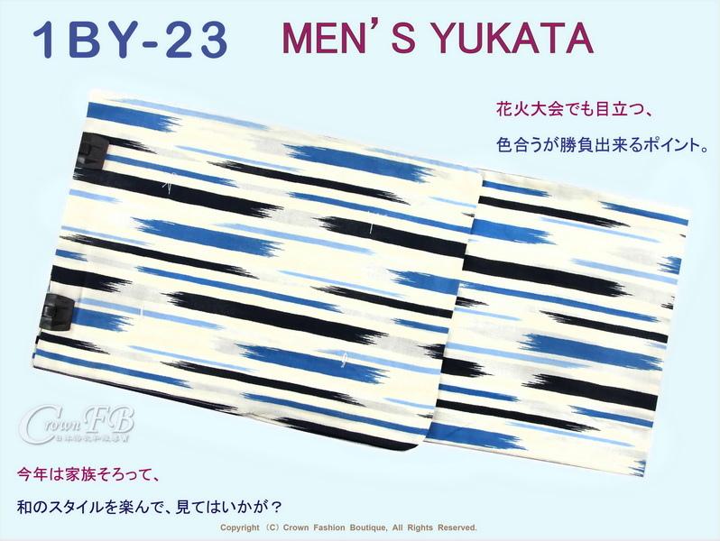 【番號1BY-23】男生日本浴衣Yukata~白底圖樣~LL號-1.jpg