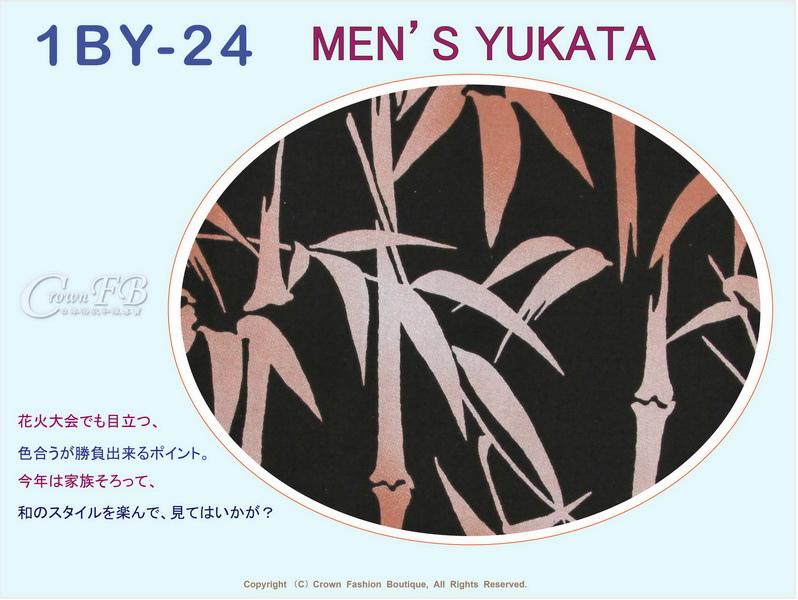 【番號1BY-24】男生日本浴衣Yukata~深咖啡色底竹子圖案~LL號-2.jpg