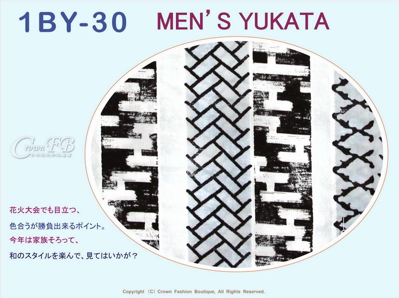 【番號1BY-30】男生日本浴衣Yukata~淺藍色%26;白色底黑色圖樣~LL號-2.jpg