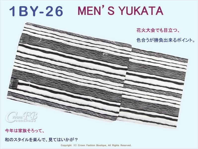 【番號1BY-26】男生日本浴衣Yukata~黑白條紋~LL號-1.jpg