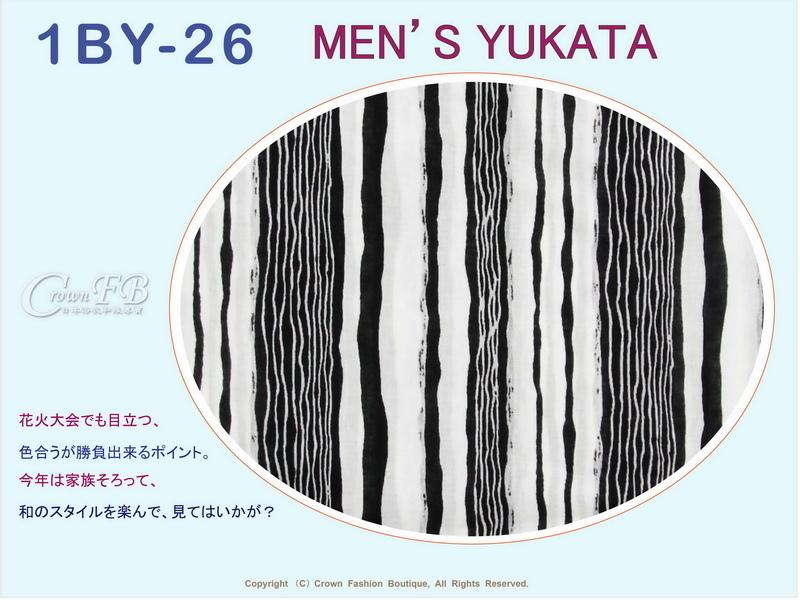 【番號1BY-26】男生日本浴衣Yukata~黑白條紋~LL號-2.jpg