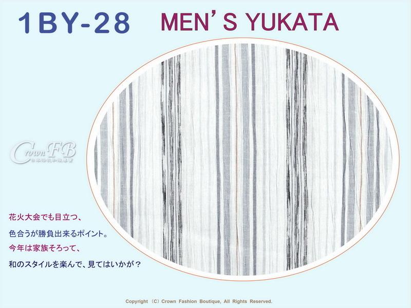 【番號1BY-28】男生日本浴衣Yukata~淺灰色底直條紋~LL號-2.jpg
