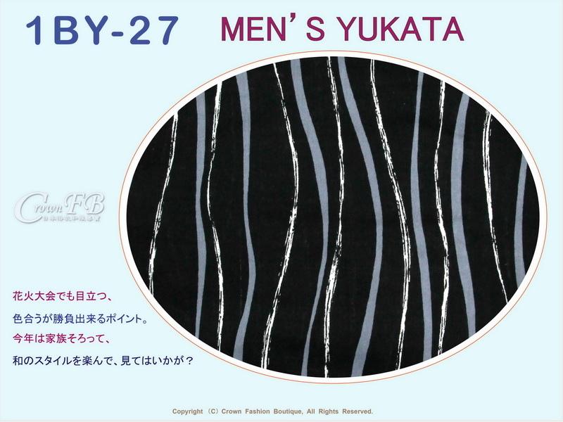 【番號1BY-27】男生日本浴衣Yukata~黑色底波浪紋~LL號-2.jpg