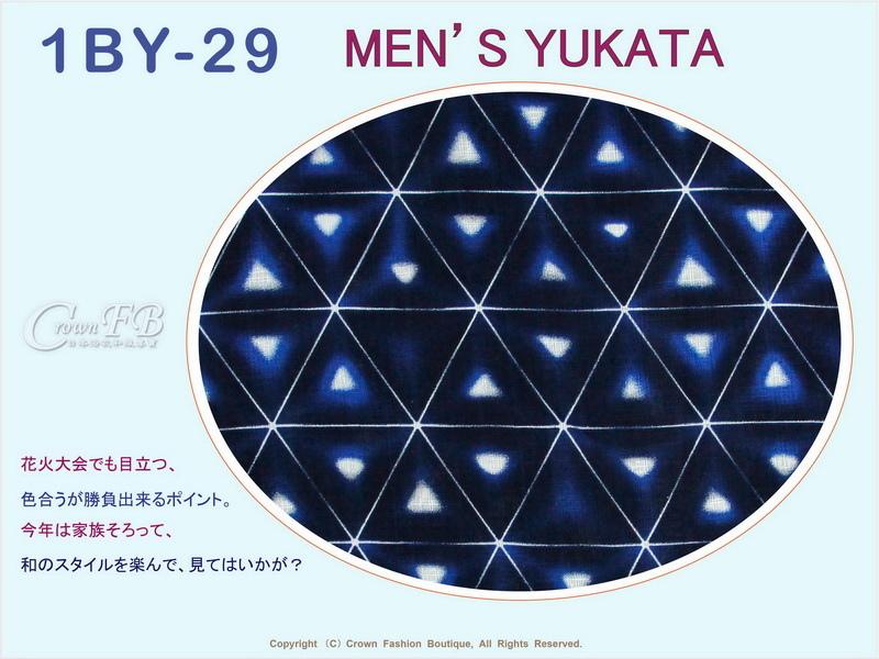 【番號1BY-29】男生日本浴衣Yukata~深藍色底幾何圖案~LL號-2.jpg