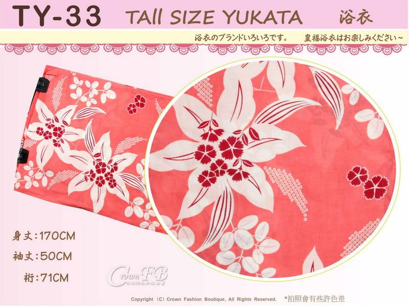 【番號TY-33】日本浴衣Yukata~粉色花卉適合2L~4L 大尺碼浴衣-2.jpg