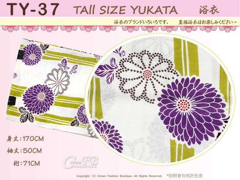 【番號TY-37】日本浴衣Yukata~米色底花卉適合2L~4L 大尺碼浴衣-2.jpg