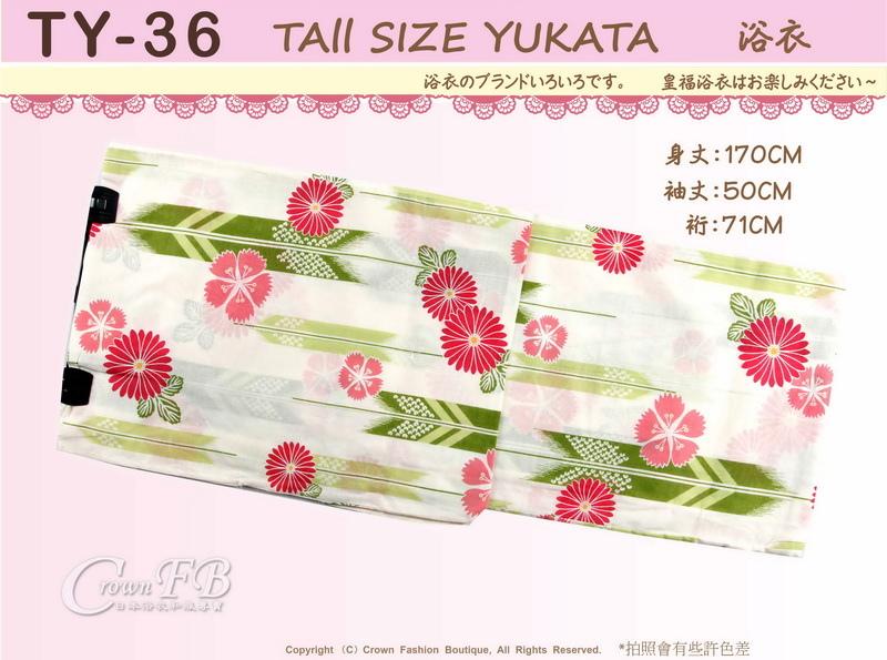 【番號TY-36】日本浴衣Yukata~米色底花卉適合2L~4L 大尺碼浴衣-1.jpg