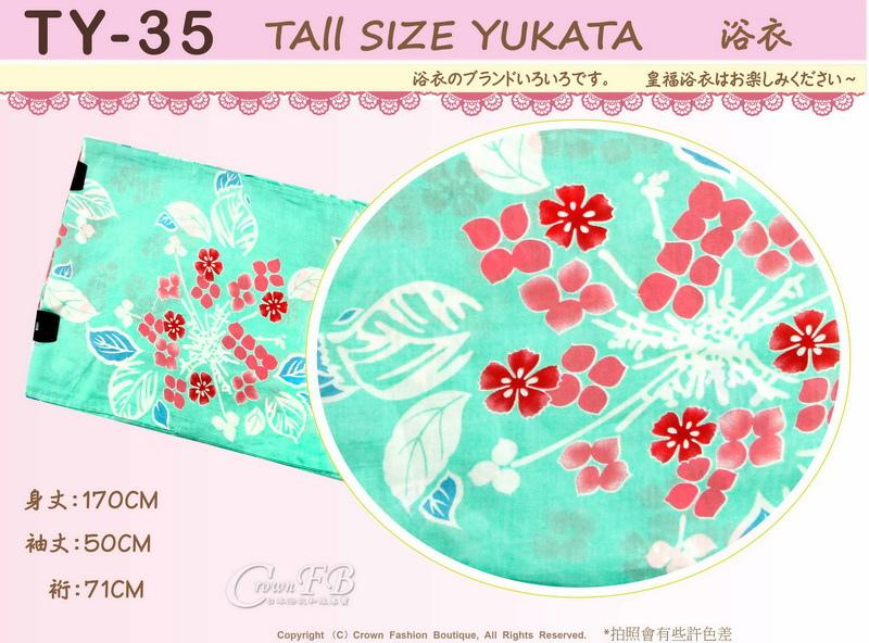 【番號TY-35】日本浴衣Yukata~草綠色底花卉適合2L~4L 大尺碼浴衣-2.jpg