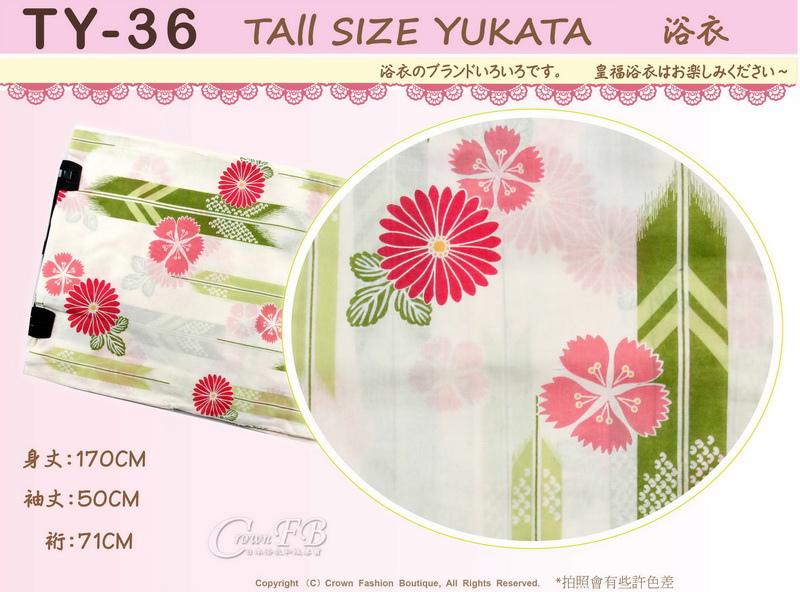 【番號TY-36】日本浴衣Yukata~米色底花卉適合2L~4L 大尺碼浴衣-2.jpg