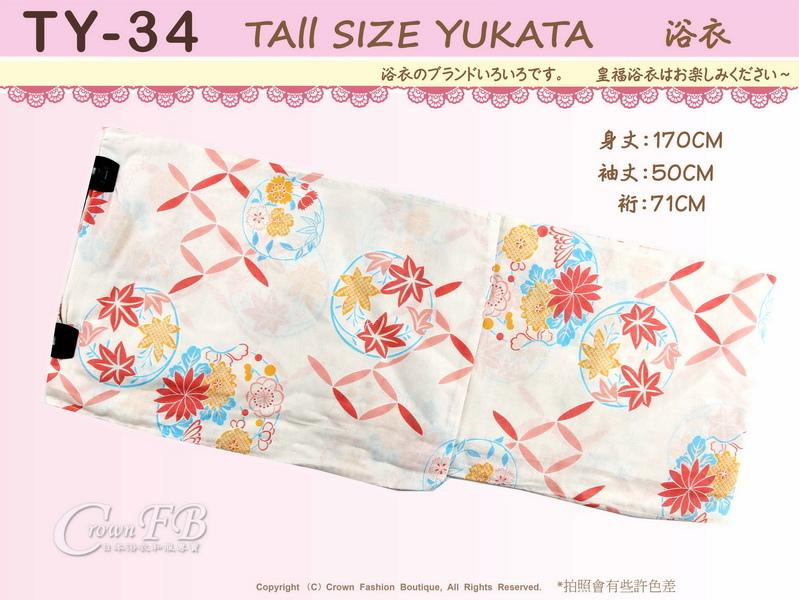 【番號TY-34】日本浴衣Yukata~米色底花卉適合2L~4L 大尺碼浴衣-1.jpg
