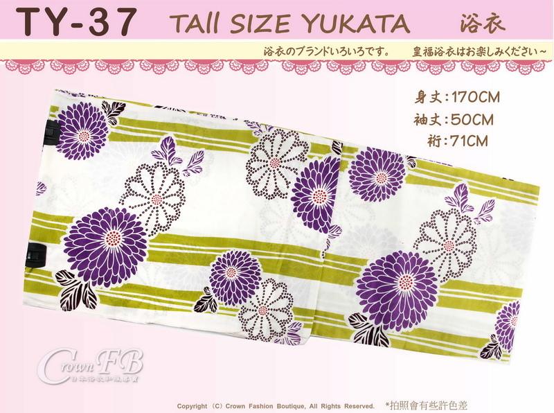 【番號TY-37】日本浴衣Yukata~米色底花卉適合2L~4L 大尺碼浴衣-1.jpg