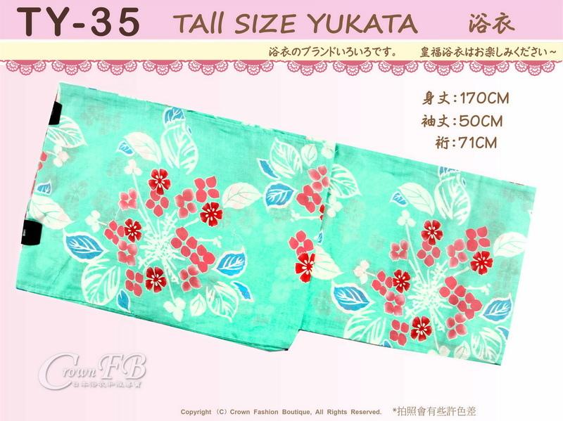 【番號TY-35】日本浴衣Yukata~草綠色底花卉適合2L~4L 大尺碼浴衣-1.jpg
