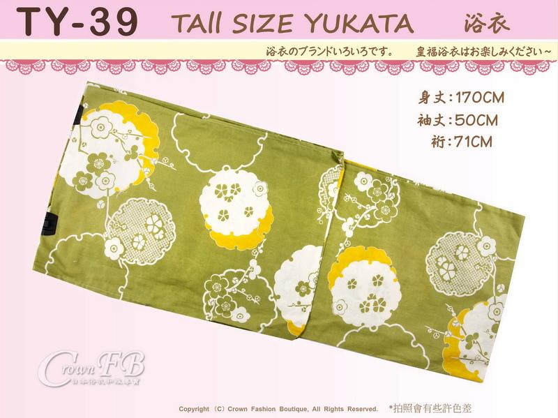 【番號TY-39】日本浴衣Yukata~抹茶色底花卉適合2L~4L 大尺碼浴衣-1.jpg