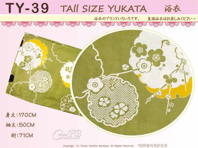 【番號TY-39】日本浴衣Yukata~抹茶色底花卉適合2L~4L 大尺碼浴衣-2.jpg