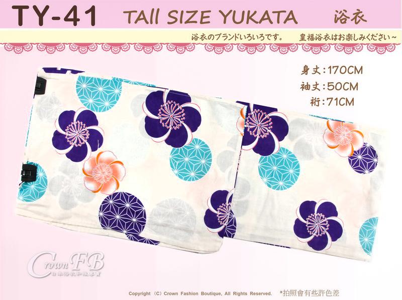 【番號TY-41】日本浴衣Yukata~米色底花卉適合2L~4L 大尺碼浴衣-1-1.jpg