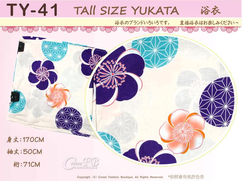【番號TY-41】日本浴衣Yukata~米色底花卉適合2L~4L 大尺碼浴衣-2.jpg