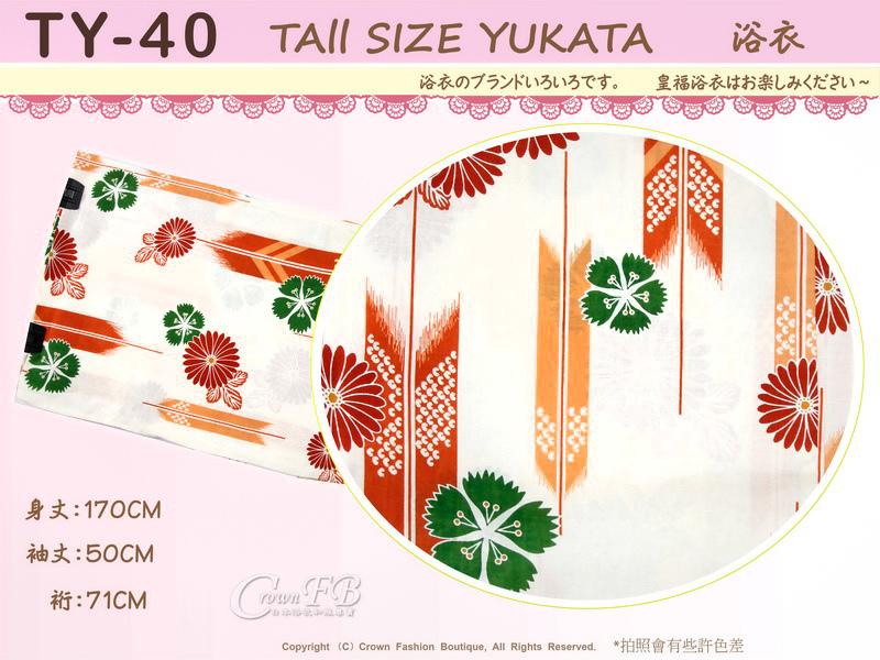 【番號TY-40】日本浴衣Yukata~米色底花卉適合2L~4L 大尺碼浴衣-2.jpg