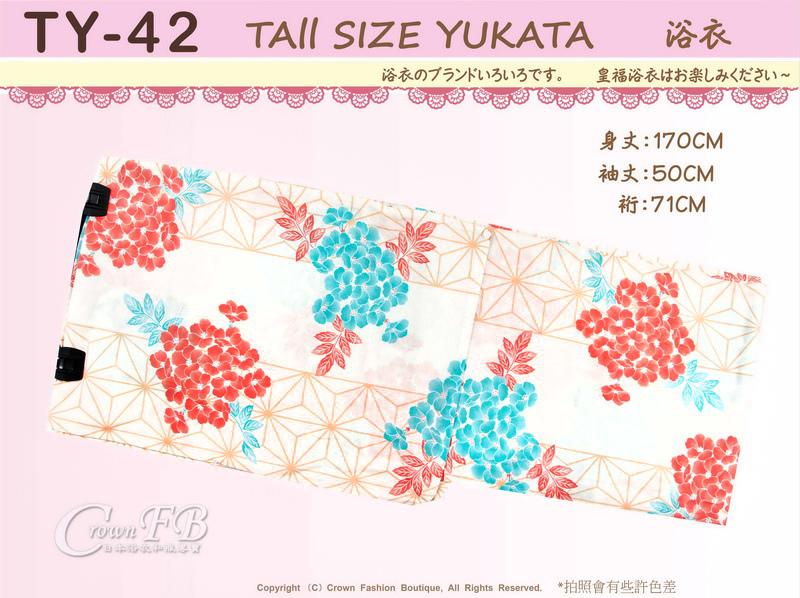【番號TY-42】日本浴衣Yukata~米色底花卉適合2L~4L 大尺碼浴衣-1.jpg