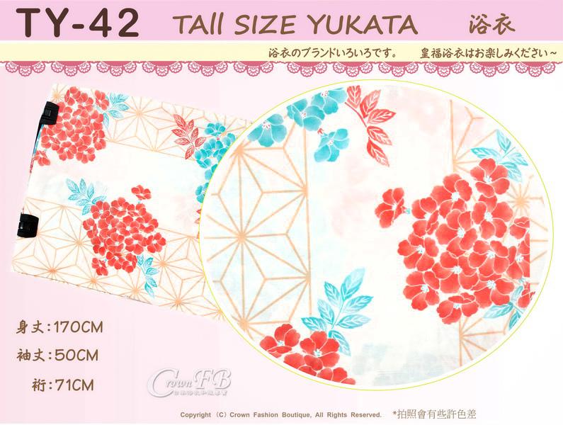 【番號TY-42】日本浴衣Yukata~米色底花卉適合2L~4L 大尺碼浴衣-2.jpg