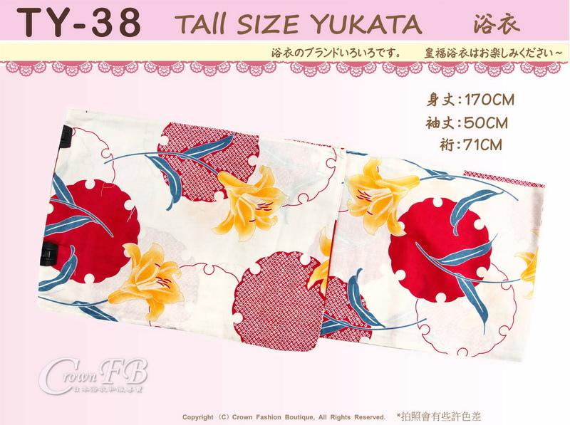 【番號TY-38】日本浴衣Yukata~米色底花卉適合2L~4L 大尺碼浴衣-1.jpg