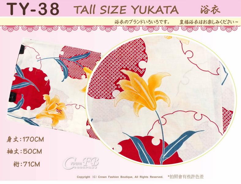 【番號TY-38】日本浴衣Yukata~米色底花卉適合2L~4L 大尺碼浴衣-2.jpg