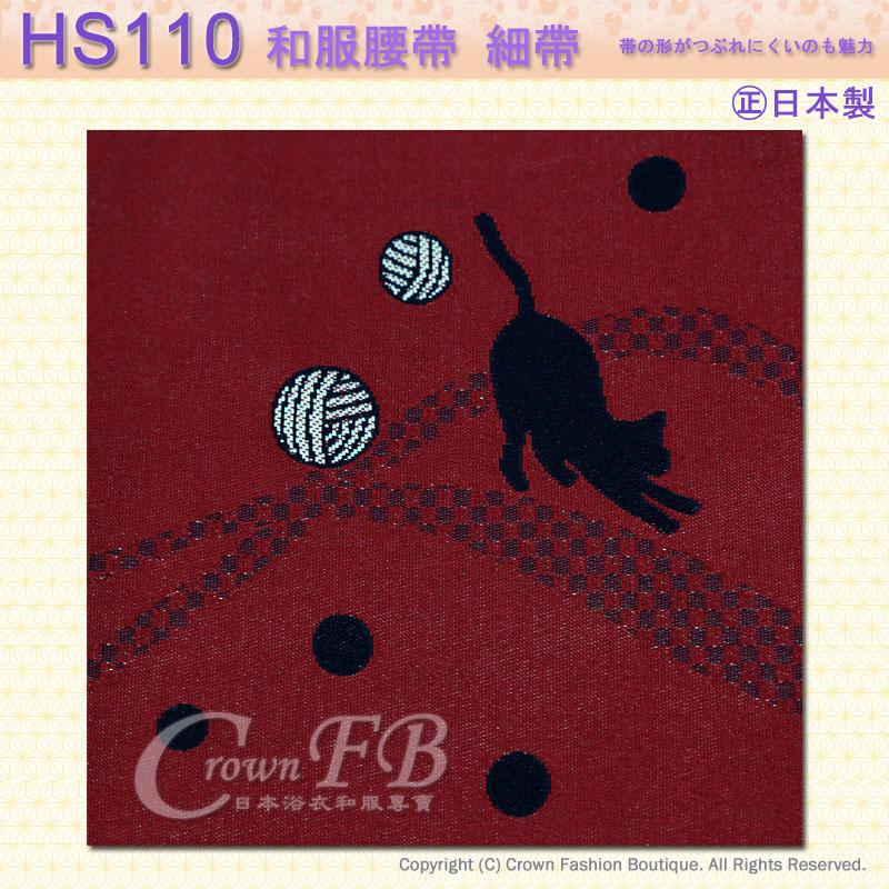 和服配件【番號HS110】細帶小袋帶酒紅色底藍色貓咪雙色可用-日本舞踊㊣日本製3.jpg