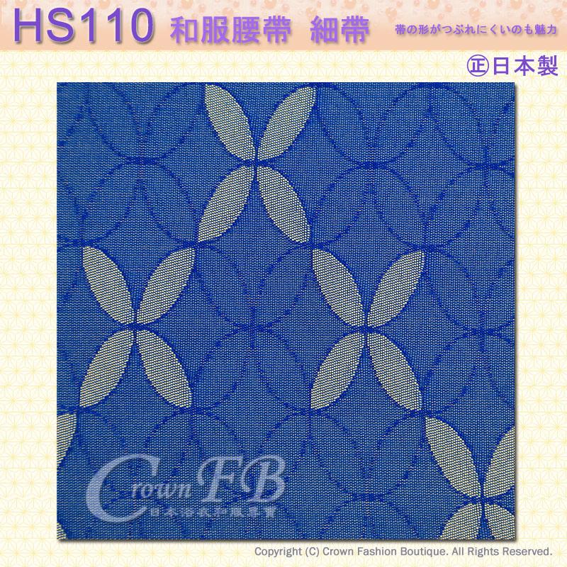 和服配件【番號HS110】細帶小袋帶酒紅色底藍色貓咪雙色可用-日本舞踊㊣日本製2.jpg