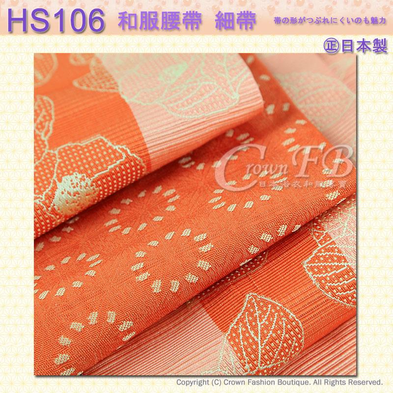 和服配件【番號HS106】細帶小袋帶粉橘色底花卉橘底雙色可用-日本舞踊㊣日本製5.jpg