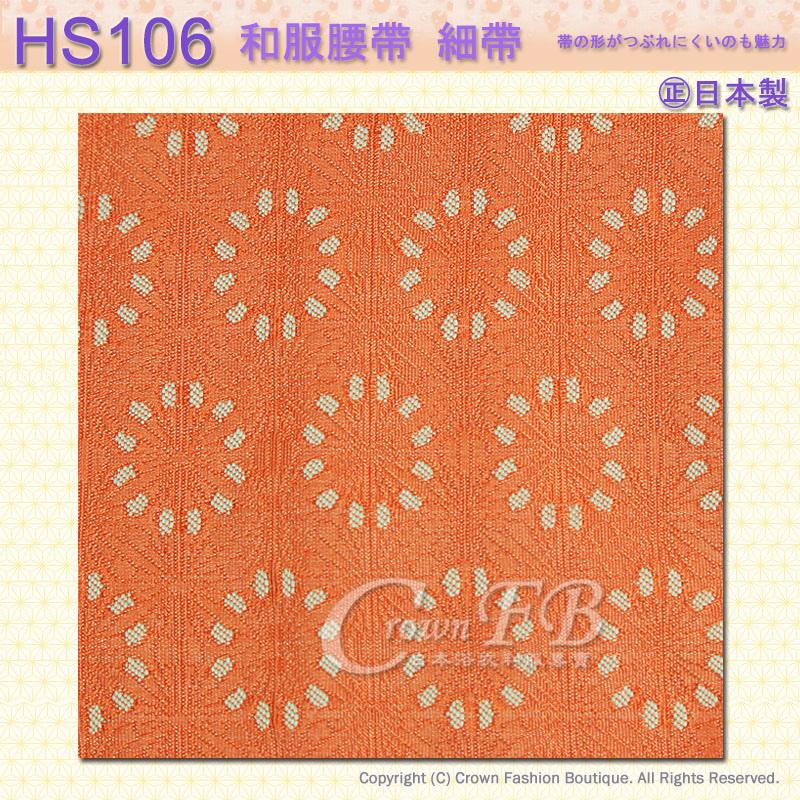 和服配件【番號HS106】細帶小袋帶粉橘色底花卉橘底雙色可用-日本舞踊㊣日本製2.jpg