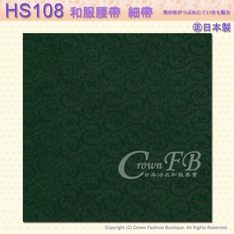 和服配件【番號HS108】細帶小袋帶土黃色底墨綠底格雙色可用-日本舞踊㊣日本製2.jpg