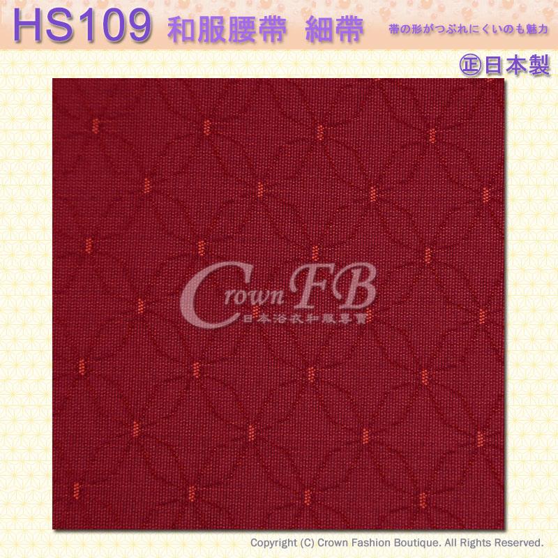和服配件【番號HS109】細帶小袋帶米色底磚紅色雙色可用-日本舞踊㊣日本製2.jpg