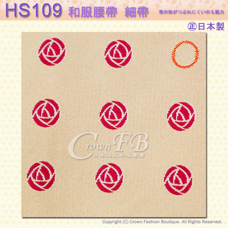 和服配件【番號HS109】細帶小袋帶米色底磚紅色雙色可用-日本舞踊㊣日本製3.jpg