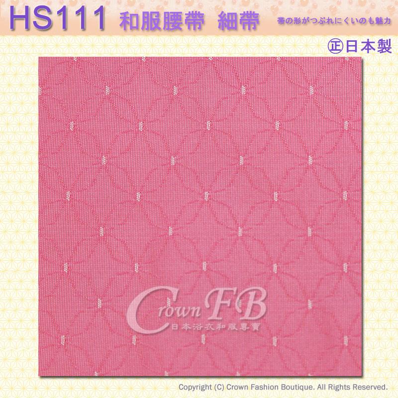 和服配件【番號HS111】細帶小袋帶紫紅色底蜜桃色貓咪雙色可用-日本舞踊㊣日本製2.jpg