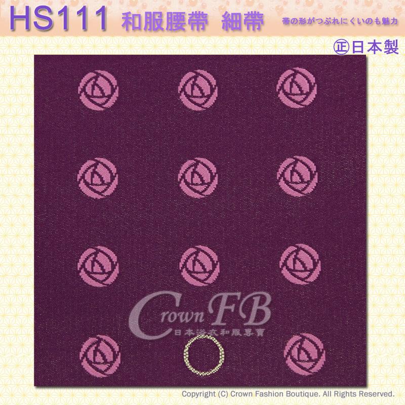 和服配件【番號HS111】細帶小袋帶紫紅色底蜜桃色貓咪雙色可用-日本舞踊㊣日本製3.jpg