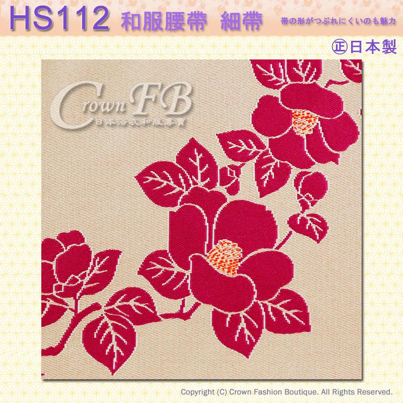 和服配件【番號HS112】細帶小袋帶米色底磚紅色花卉雙色可用-日本舞踊㊣日本製3.jpg