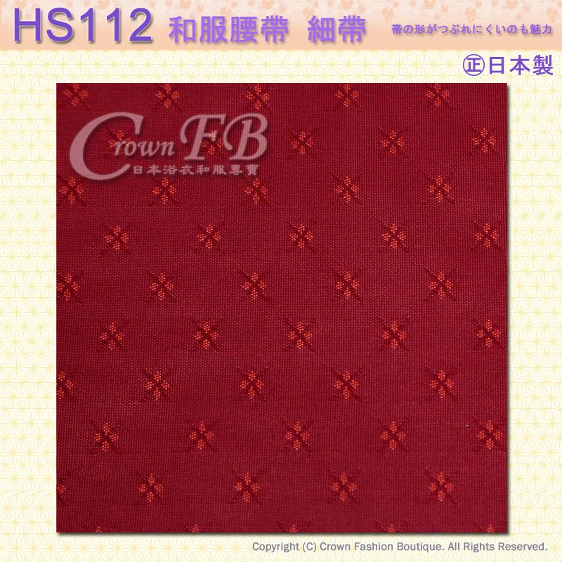 和服配件【番號HS112】細帶小袋帶米色底磚紅色花卉雙色可用-日本舞踊㊣日本製2.jpg