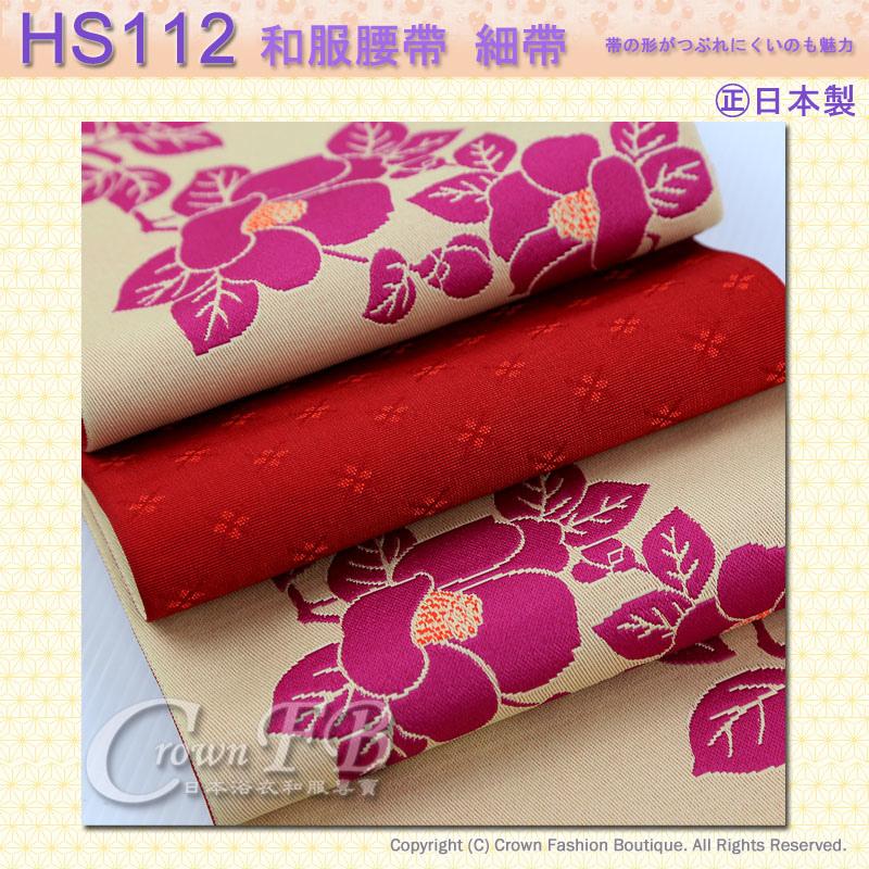 和服配件【番號HS112】細帶小袋帶米色底磚紅色花卉雙色可用-日本舞踊㊣日本製5.jpg