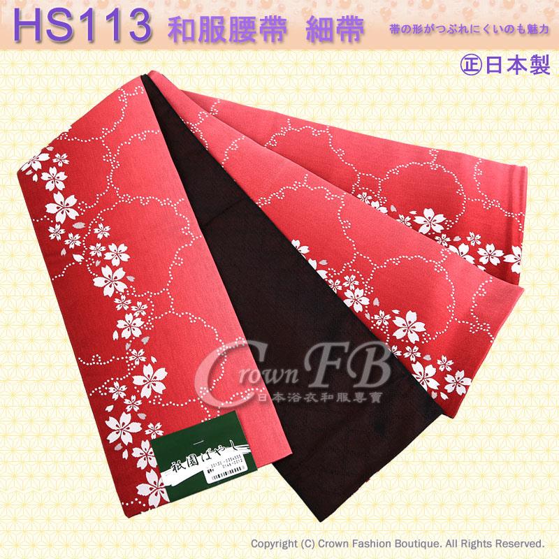 和服配件【番號HS113】細帶小袋帶紅色漸層底黑色櫻花雙色可用-日本舞踊㊣日本製1.jpg