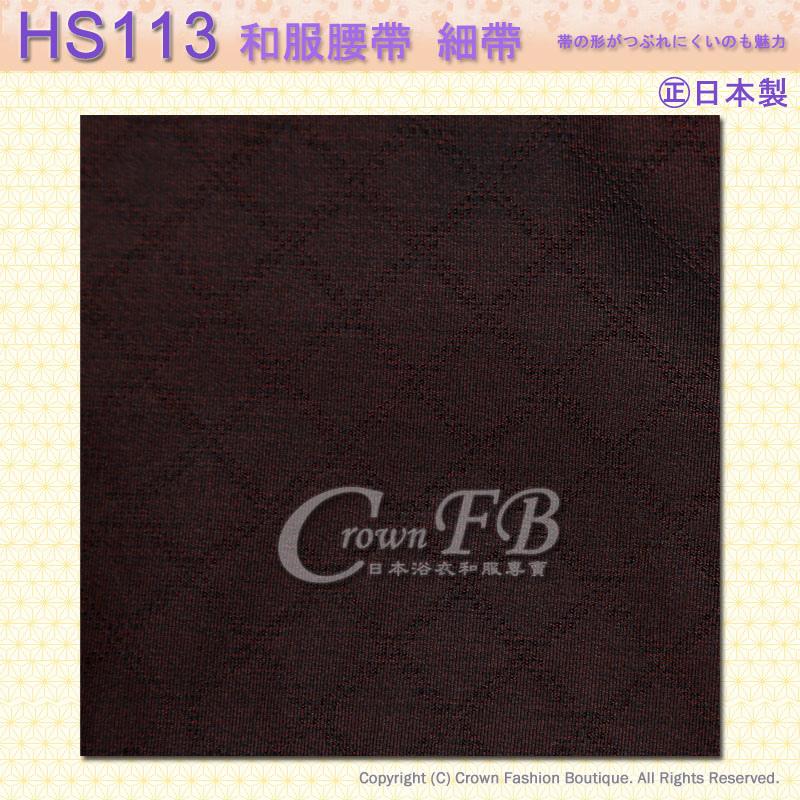 和服配件【番號HS113】細帶小袋帶紅色漸層底黑色櫻花雙色可用-日本舞踊㊣日本製2.jpg
