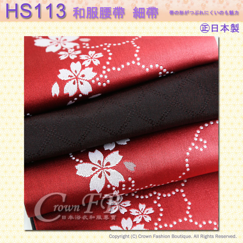 和服配件【番號HS113】細帶小袋帶紅色漸層底黑色櫻花雙色可用-日本舞踊㊣日本製5.jpg