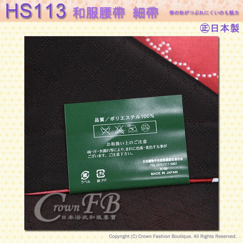 和服配件【番號HS113】細帶小袋帶紅色漸層底黑色櫻花雙色可用-日本舞踊㊣日本製4.jpg